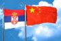 Kineska kompanija ima velike planove za Srbiju; most i auto-put zavrteli investicioni točak